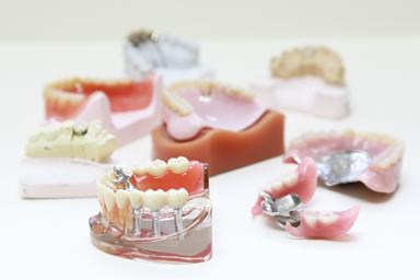 審美歯科とは…